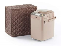 CoverMates – Bread Maker Cover – 17W x 11D x 15H – Diamond Collection – 2 YR Warranty – Year Aro ...