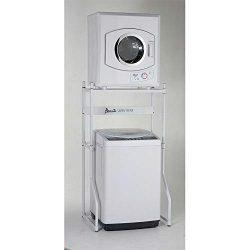 Avanti WDB20Y0W – Clothes Dryer Stacking Rack